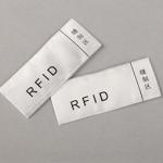 Fabric label CV36022